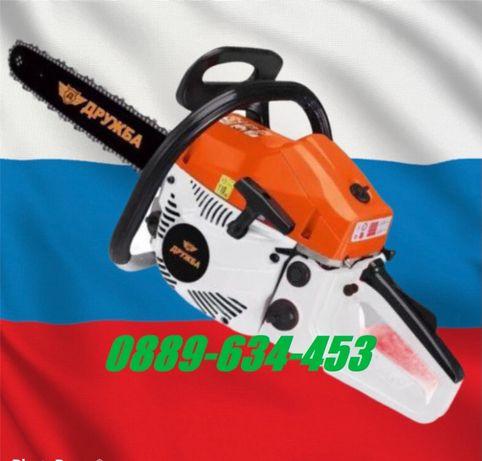 2021 Руска Резачка за дърва ДРУЖБА нов модел безнинов трион висок клас