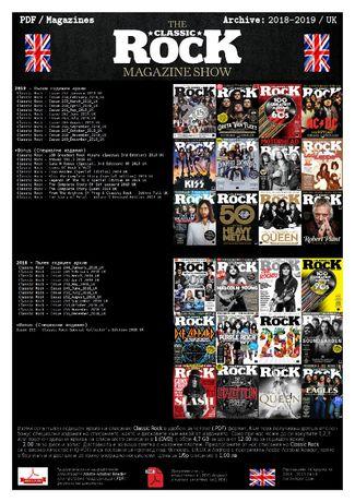 Дигитални рок и метъл списания