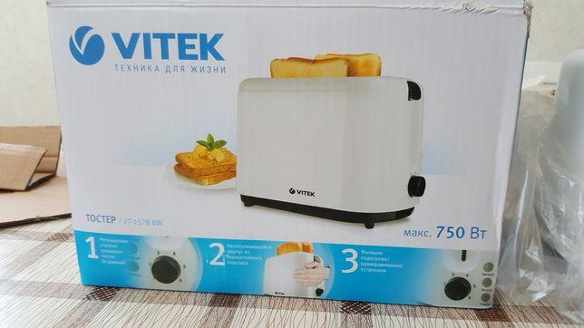 Тостер Vitek новый
