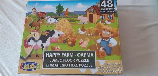 Puzzle piese mari