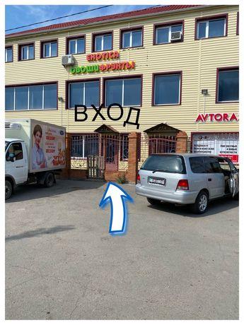 Продам здание офис