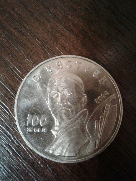 Продаю юбилейную монету