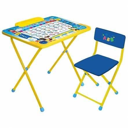 НИКА Наборы мебели ПОЗНАЙКА стол+мягкий стул