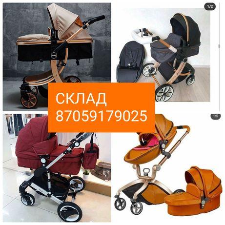 Детские коляски оптом и в розницу