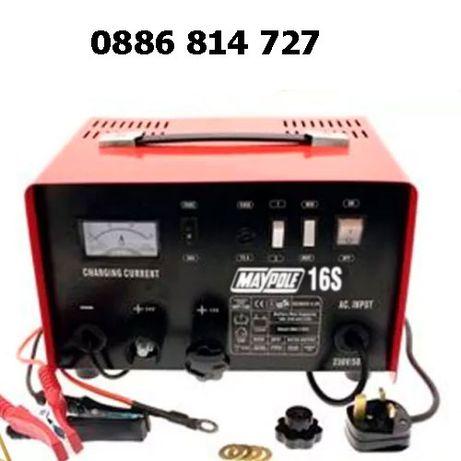 Мощно зарядно за акумулатори 32AMP за кола / камион / автомобил