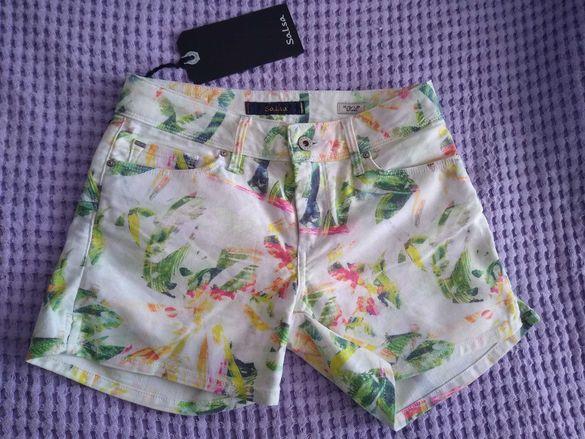 Salsa нови къси панталонки