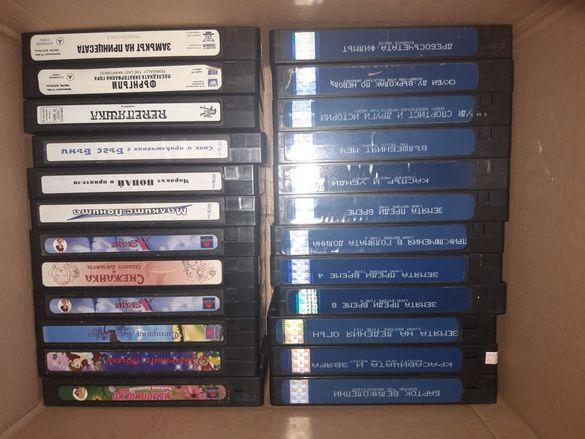 Видео касети-филми