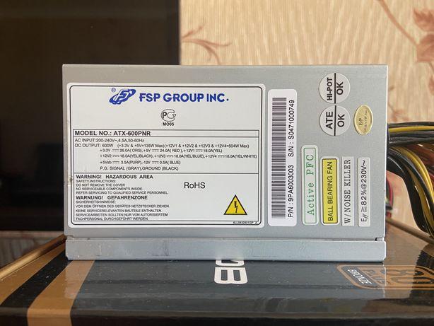 Продам блок питания FSP PNR 600W