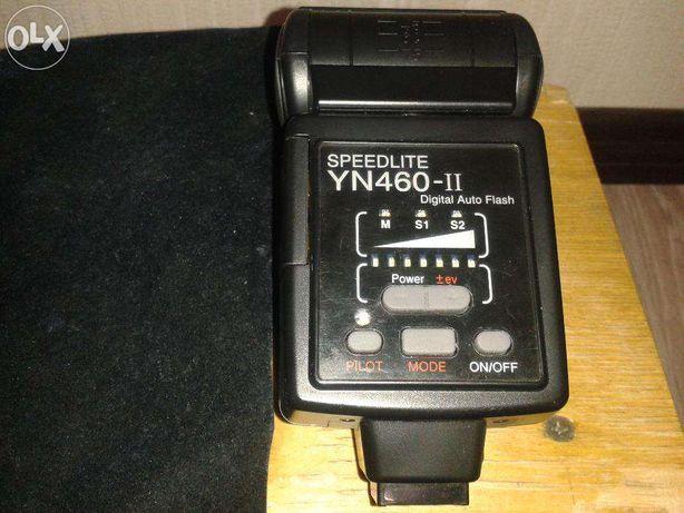 Продам фотовспышку YONGNUO YN-460 II