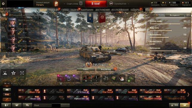 Продам твинк в World of Tanks 1,5к боев, 62%, 3350WN8