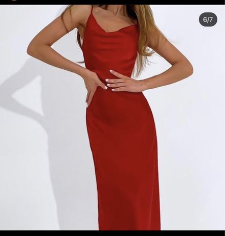 Продам платье-комбинацию, абсолютно новое, с этикеткой