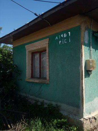 Vând casă