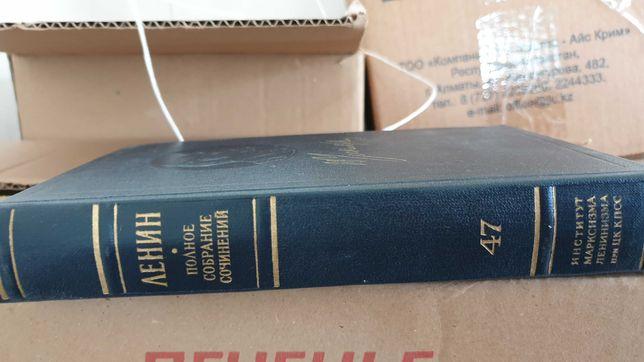 Полное собрание сочинений В.И.Ленина в 55 томах в отличном состоянии