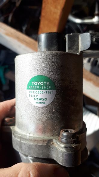 EGR Тойота