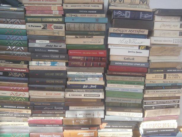 Книги разные см.фото
