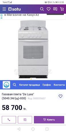 Продам кухонная плита новый в коробке  2 в 1ном