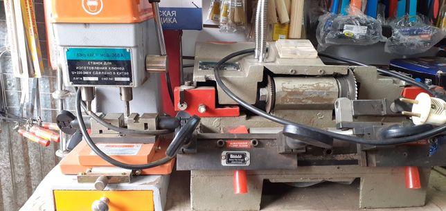 Продам 2 станка для изготовления ключей