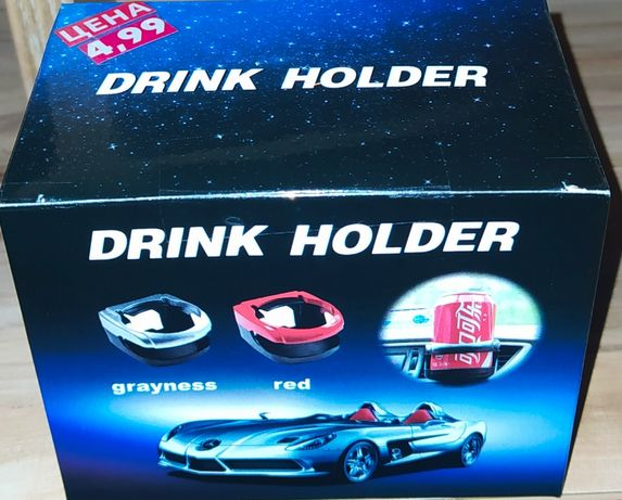 Cup (drink) Holder