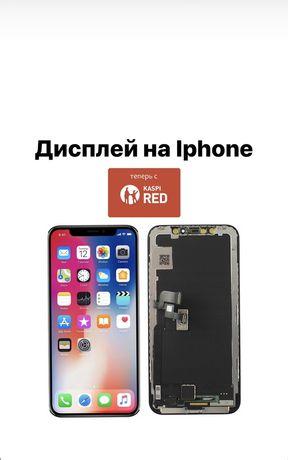 Дисплей на iphone X/10. Теперь с Kaspi Red Экран на айфон Х.