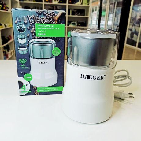 Кофемолка Haeger 150W