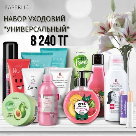 Выгодные наборы по ценам склада от компании Фаберлик.