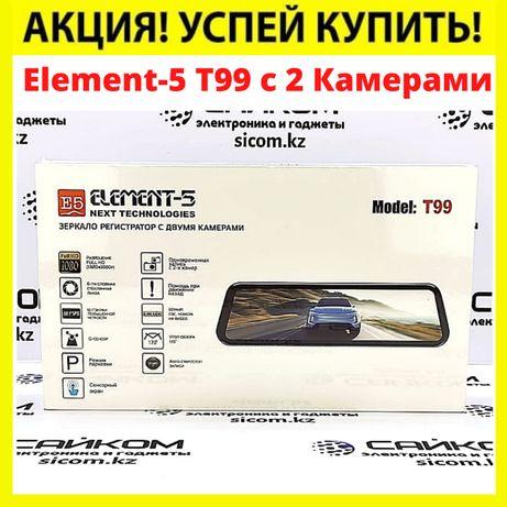 Видеорегистратор Зеркало Element-5 T99 с 2 Камерами /ГАРАНТИЯ/ДОСТАВКА
