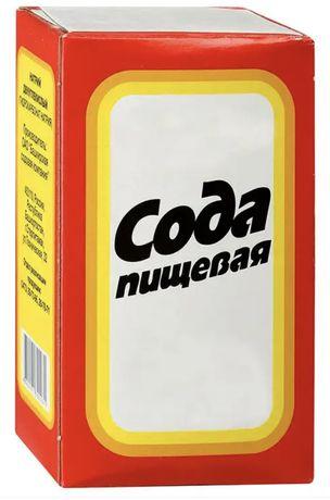 Сода пищевая (Гидрокарбонат натрия)