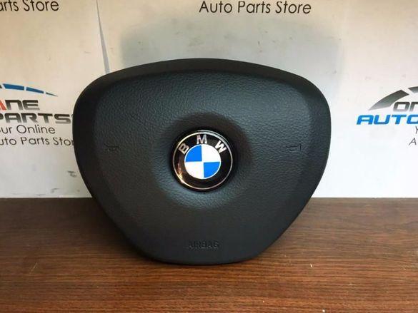 Аербег на волана BMW F10 - 5 серия на цена 350 лв