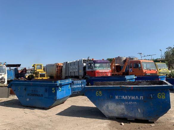 Контейнери за битови и строителни отпадъци