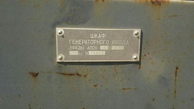Шкаф КТП 380в 400 В 569 А