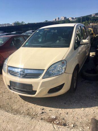 Опел Зафира Б / Opel Zafira B '09г 1,9CDTI 120кс.