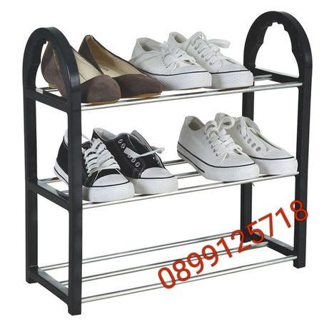 Етажерка за обувки на три нива