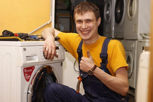 Ремонт стиральных посудомоечных машин Холодильников Электроплит Акжар