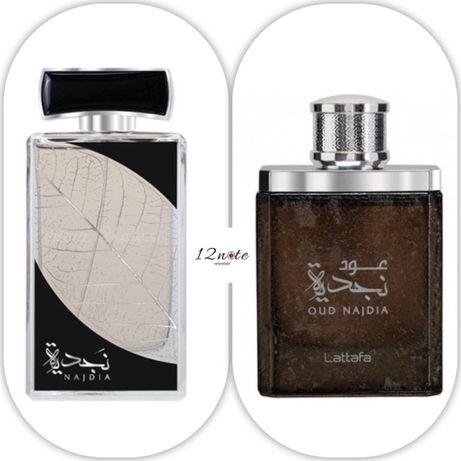 Parfum Arabesc Barbat OUD NAJDIA In GOLD bon Parfumuri Arabesti Dubai