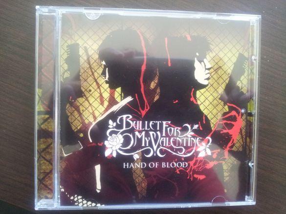 Bullet For My Valentine CD