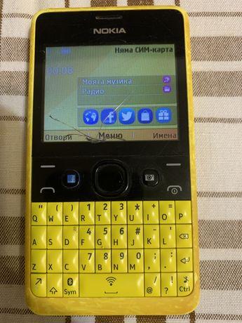Nokia - 210 жълт
