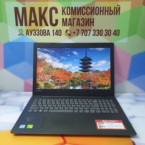 Lenovo, i7-7500U, в хорошем состоянии, Магазин Макс