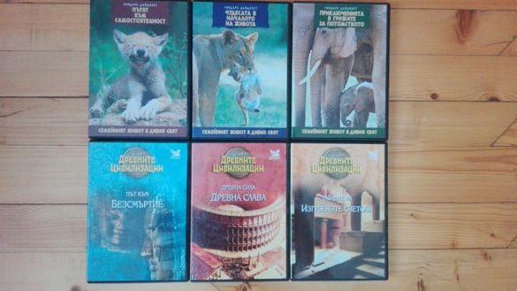 Рийдърс Дайджест DVD филми
