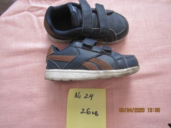 Дрехи и обувки ...
