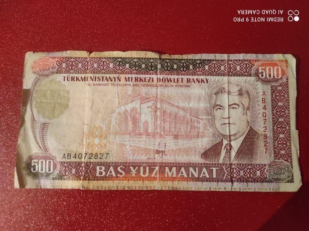 Купюра Туркменистана