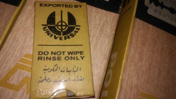 ножчета за бръснене POLSILVER