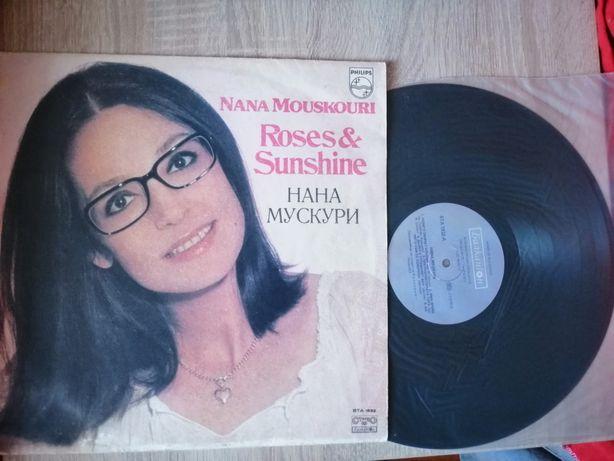Discuri/placi Electrecord anii 70,80,90