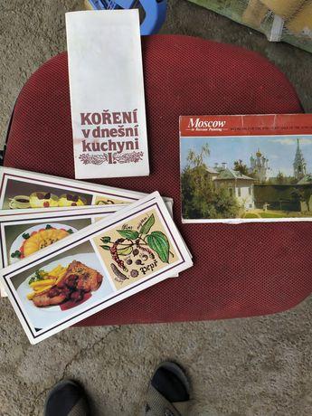 Продам советские картинки с рецептами и городом Москва.