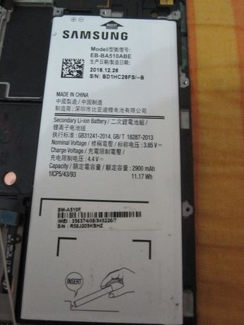 Acumulator/Baterie EB-BA510ABE pt.Samsung A5-stare perfecta,ieftina