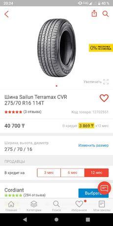Продам шины Sailun Terramax 275! 70! 16 по 35 000. Крузак, Лексус 470.
