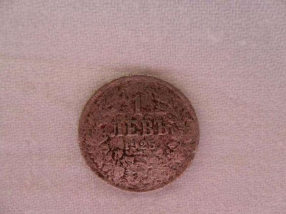 Антична монета