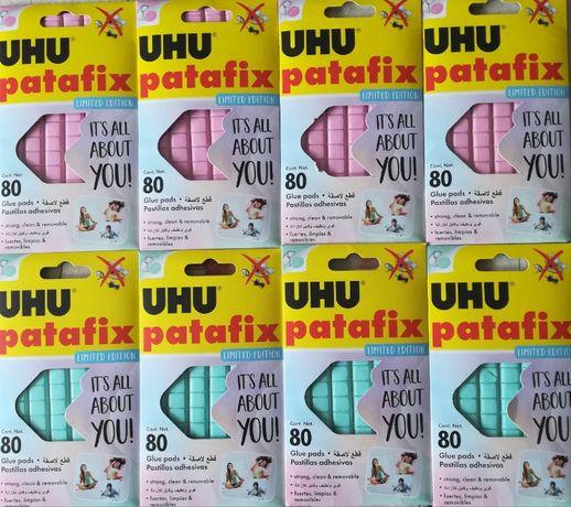 Лепящи ленти Patafix - LIMITED EDITION
