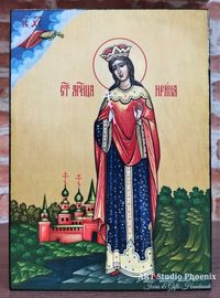 Икона на Света Ирина ikona sveta irina