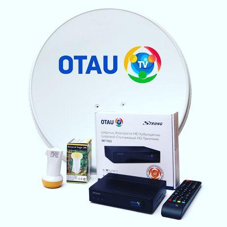 Отау ТВ. Талгар/Талгарский район