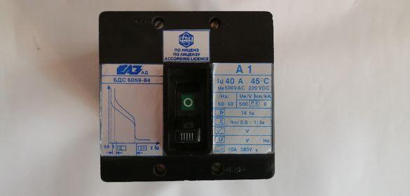 Автоматични прекъсвачи А-1 - 500 VАC / 220 VDC.